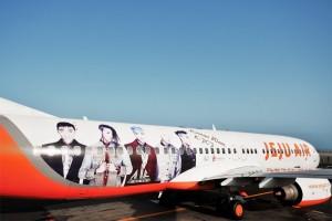 Bigabang Airlines